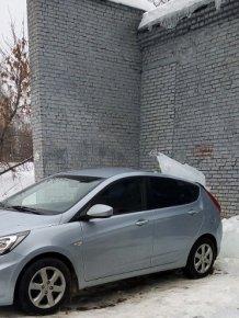 Ice Vs Car