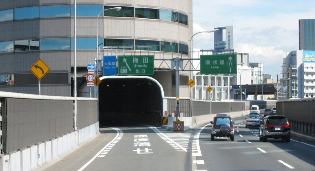 Gate Tower Highway In Japan Goes Through The Building