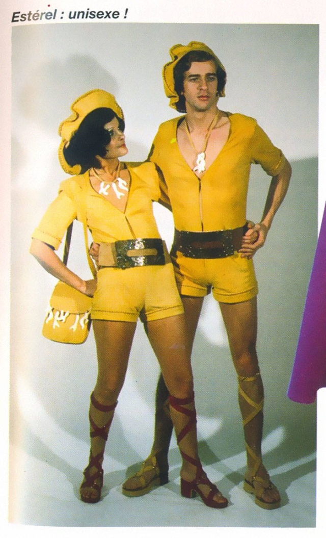 His-And-Hers Fashion From The 70's