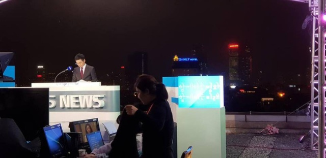 MBC News' Background Is Real