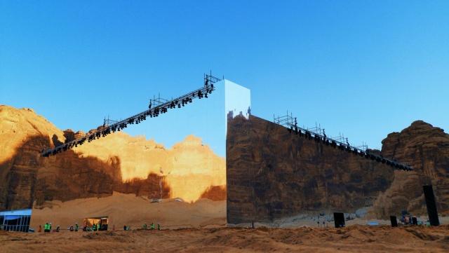 Mirrored Concert Hall In Saudi Arabia