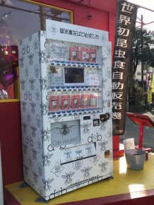Man Eats Rhino Beetles From Kumamoto's Bug-Food Vending Machine