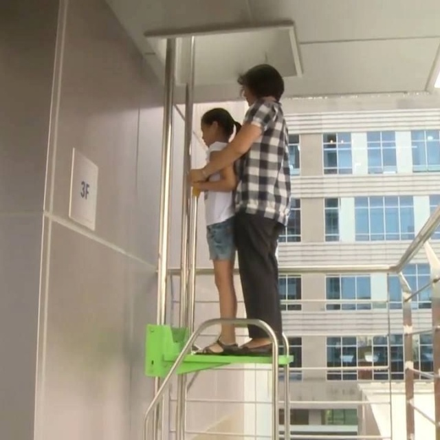 Nerigo Emergency Evacuation Lift