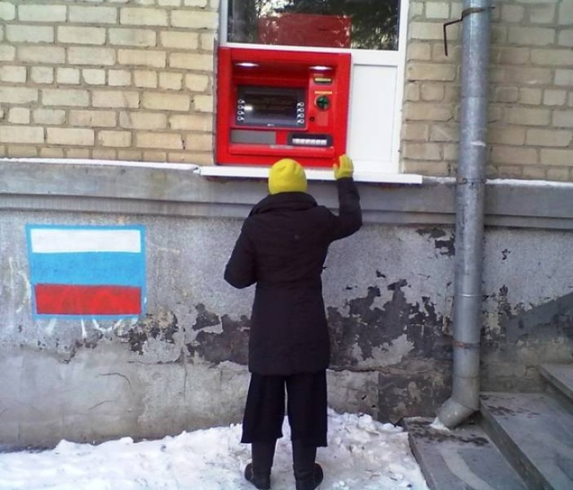 Only In Russia, part 42