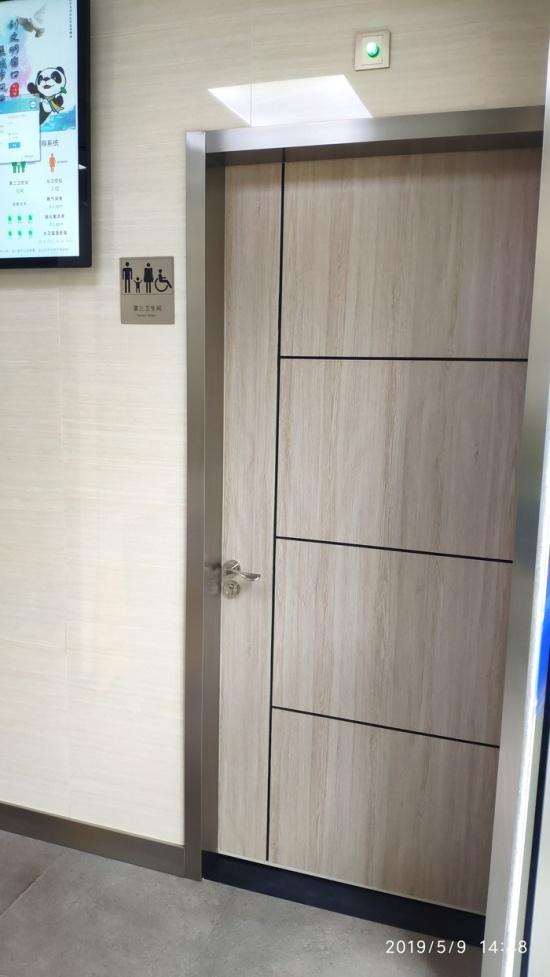A Street Toilet In Shanghai