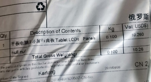Parcel From China
