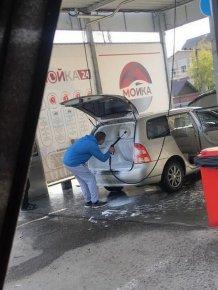 Total Car Wash