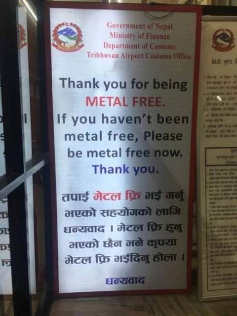 Grammar Is Not Welcome Here