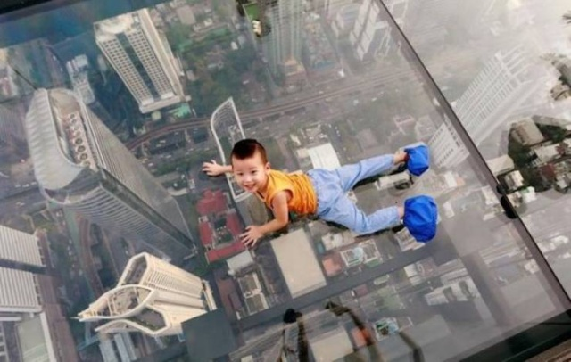 Are You Afraid Of Heights?