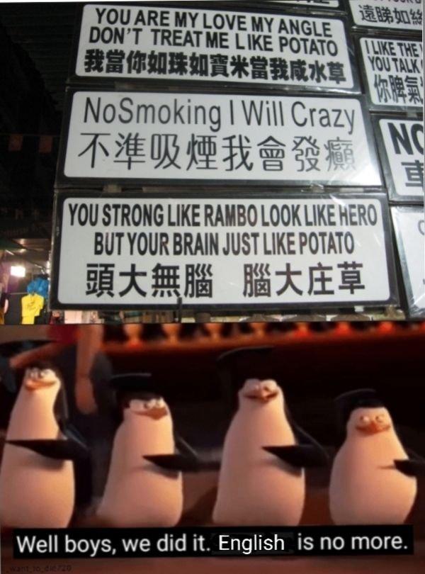 Funny Translations