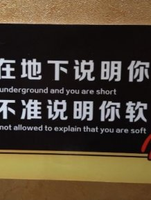 Funny Translations