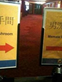 Hilarious Engrish Fails
