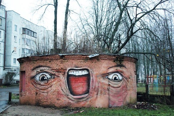 Buildings With Scary Faces