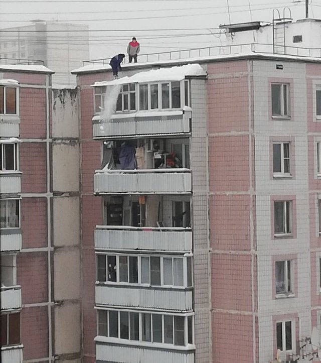 Safety? Who Cares