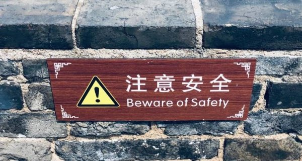 Funny Signs, part 18