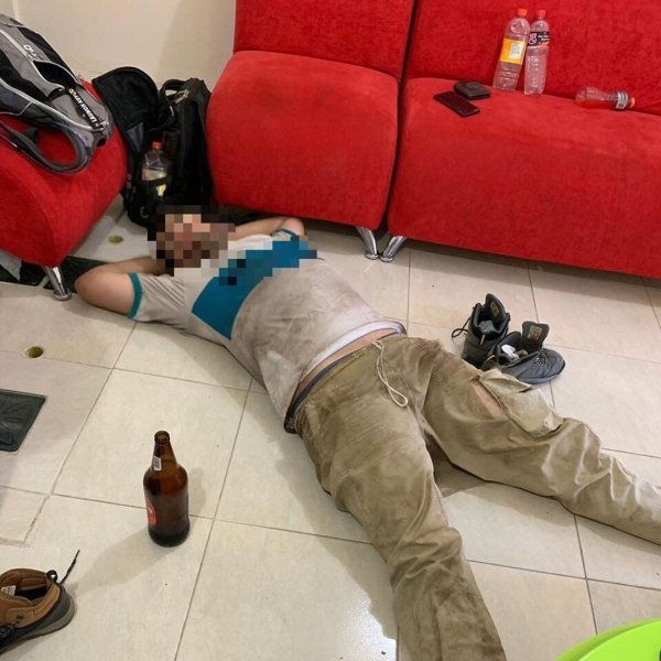 Got Wasted