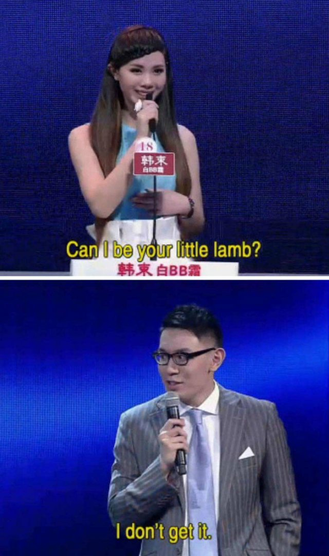 Chinese Dating Shows