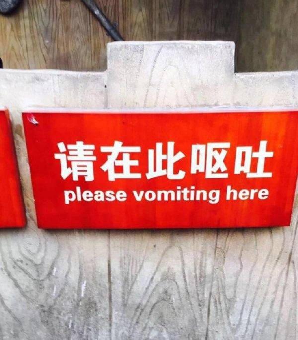 English Fails, part 2