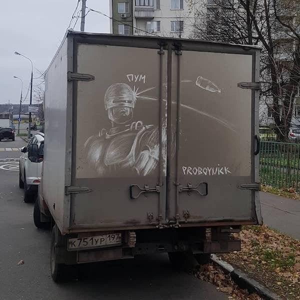 Street Art By Nikita Golubev