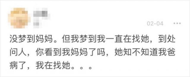 Wuhan's Diary: Girl Writes About Coronavirus Events