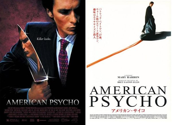 How Movie Posters Look Like In Other Countries