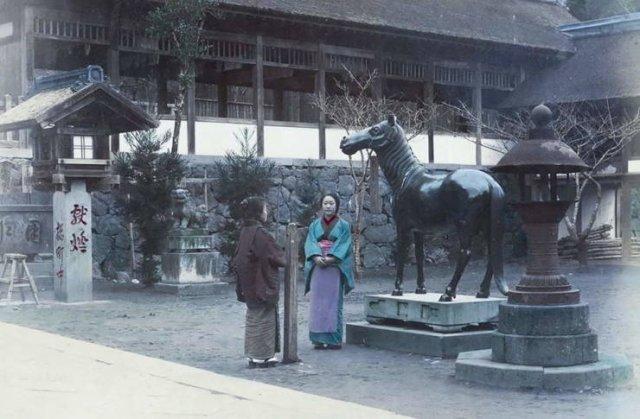 Japan 130 Years Ago