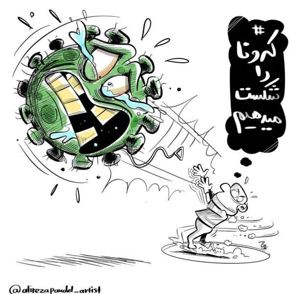 Iranian Artist Shows The Importance Of Doctors Who Fight Against Coronavirus