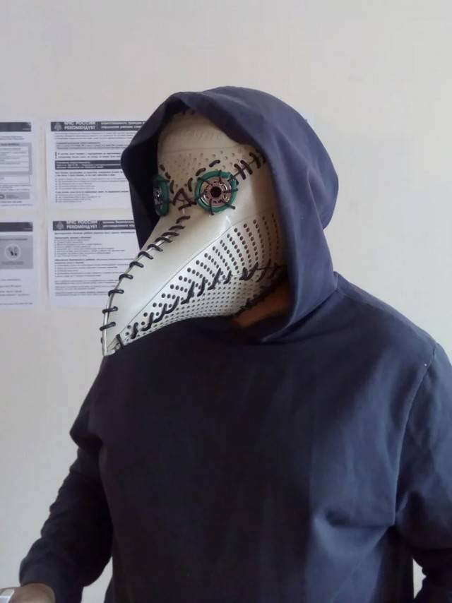 DIY Protecting Mask
