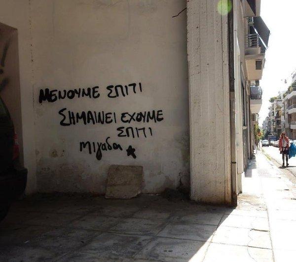 Wholesome Graffiti
