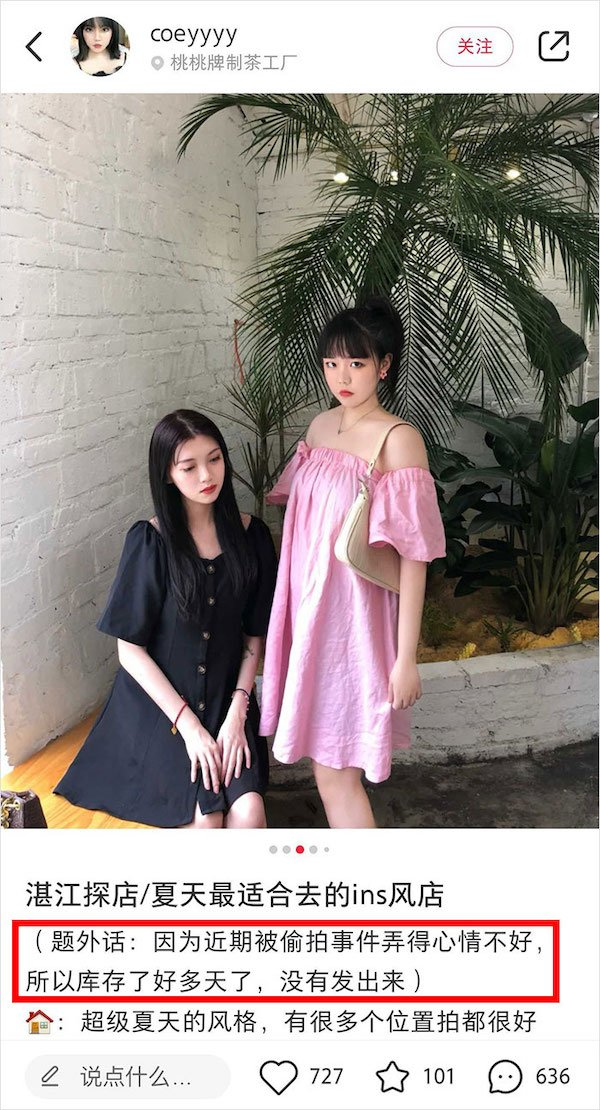 Chinese Influencer Fail