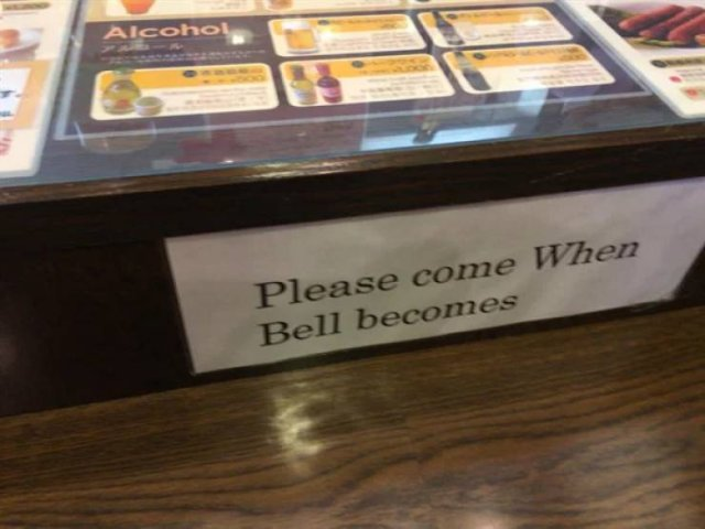 Spelling And Translation Fails