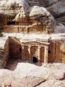 Facts About Petra City