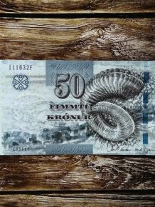 Interesting World's Banknotes