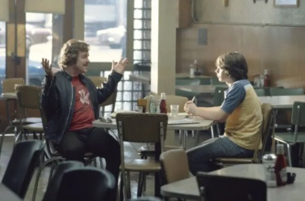 'Almost Famous' Movie Facts
