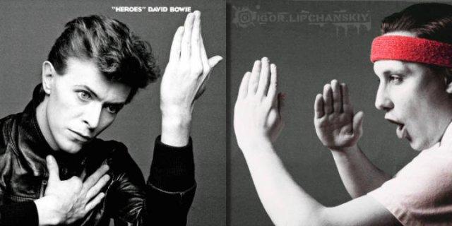 Music Album Covers Mashups By Igor Lipchanskiy