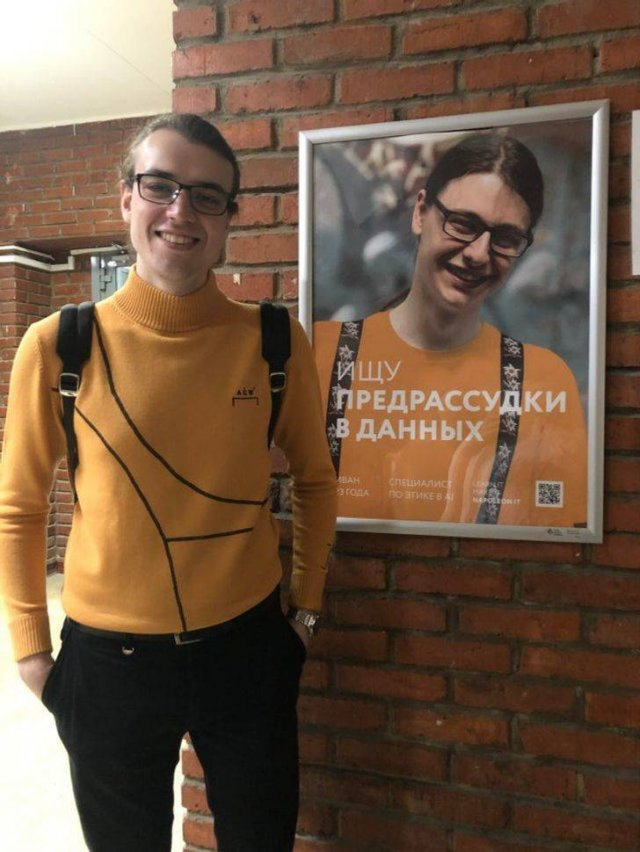 Doppelgangers Are Everywhere