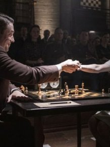 'The Queen's Gambit' Movie Facts