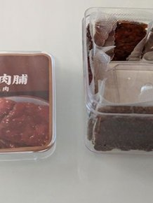 Packaging Fails