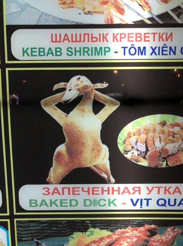 Restaurant Menu Fails