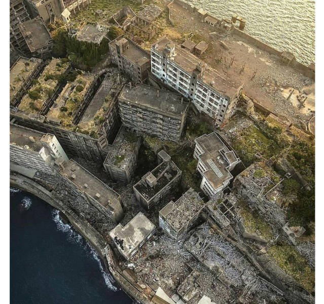 Abandoned Island In Japan