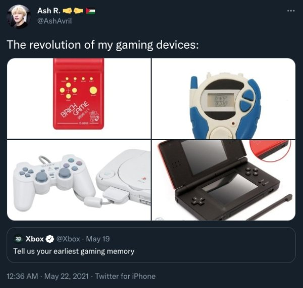 People Share Their Earliest Gaming Memories