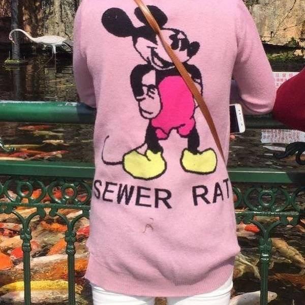 Weird T-Shirt Prints
