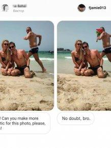 Funny Photoshop By James Fridman