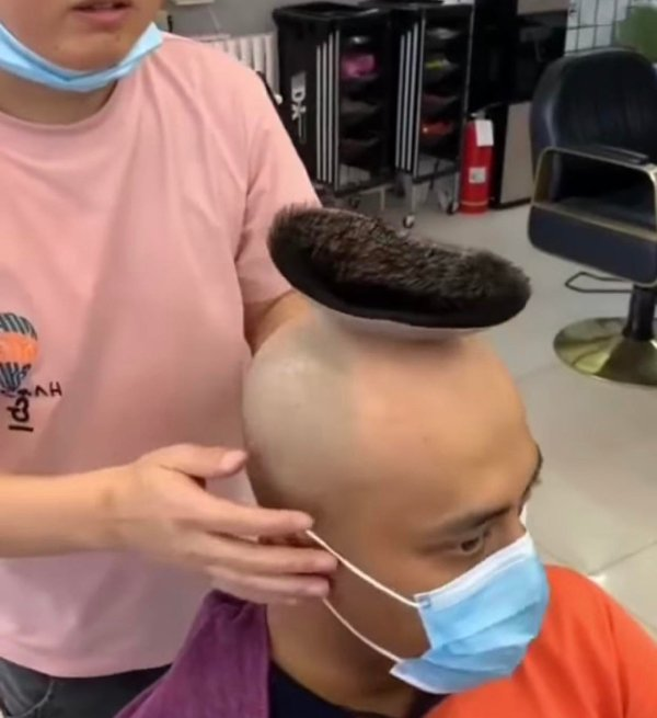 Something's Wrong With These Haircuts